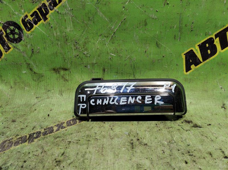 Ручка двери внешняя Mitsubishi Challenger K99 6G74 1998 передняя правая