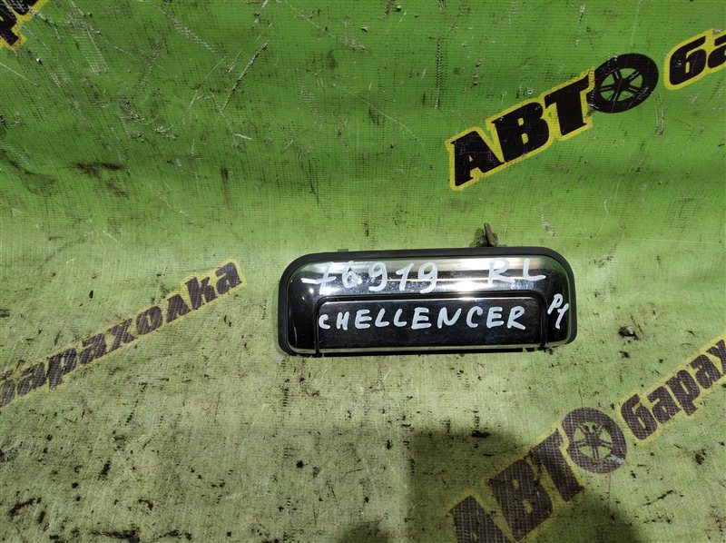 Ручка двери внешняя Mitsubishi Challenger K99 6G74 1998 задняя левая