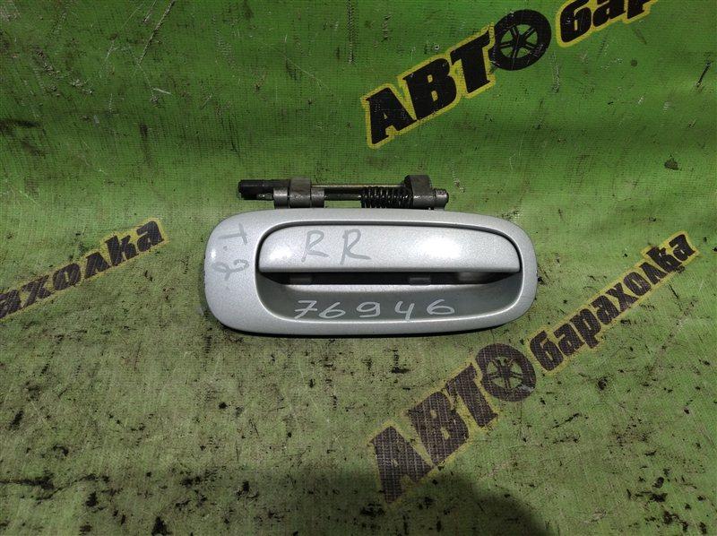 Ручка двери внешняя Toyota Corona Premio AT211 7A-FE 1996 задняя правая
