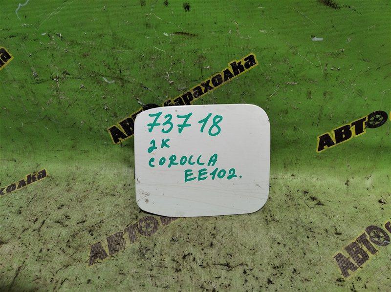 Лючок бензобака Toyota Corolla EE102