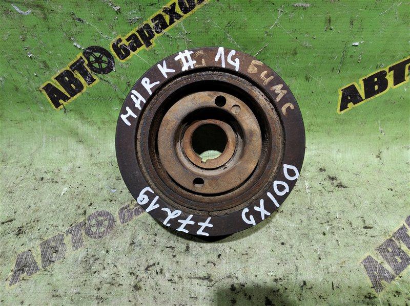 Шкив коленвала Toyota Mark Ii GX100 1G-FE (BEAMS)