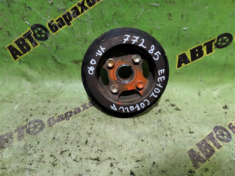 Шкив коленвала Toyota Corolla EE102 4E-FE
