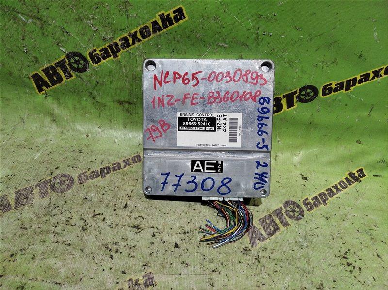 Блок efi Toyota Ist NCP65 1NZ-FE 2004