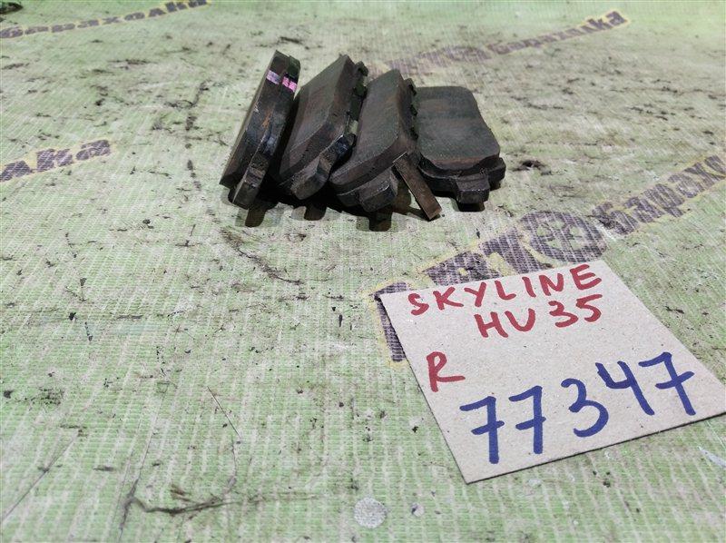 Колодки тормозные Nissan Skyline HV35 задние