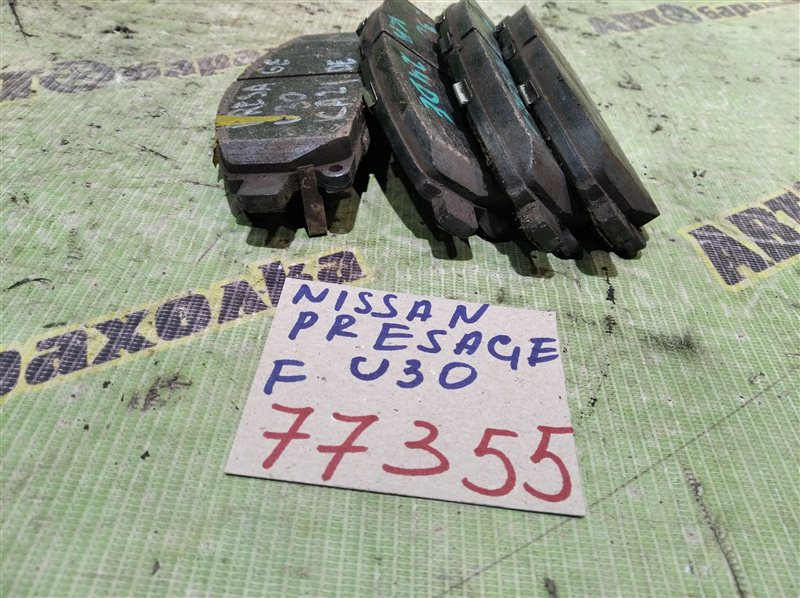 Колодки тормозные Nissan Presage U30 KA24(DE) передние