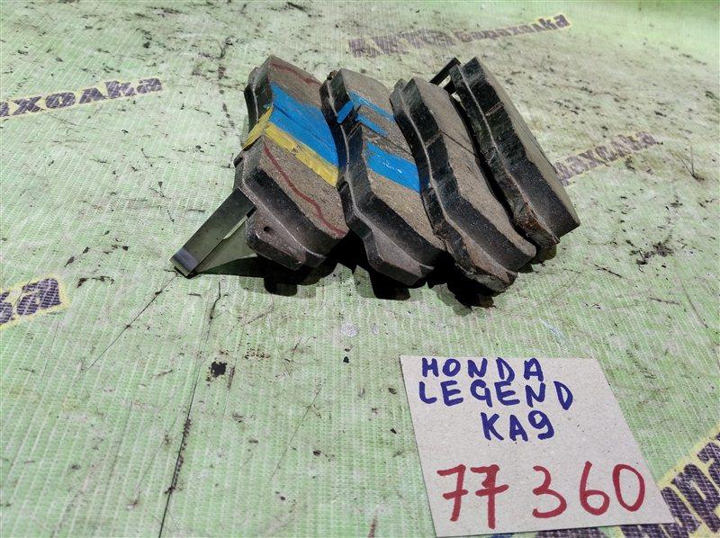 Колодки тормозные Honda Legend KA9 передние