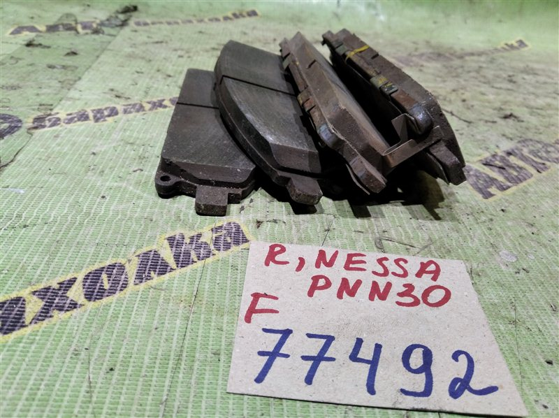Колодки тормозные Nissan R'nessa PNN30 передние