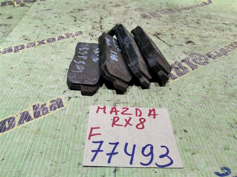 Колодки тормозные Mazda Rx8 SE3P передние
