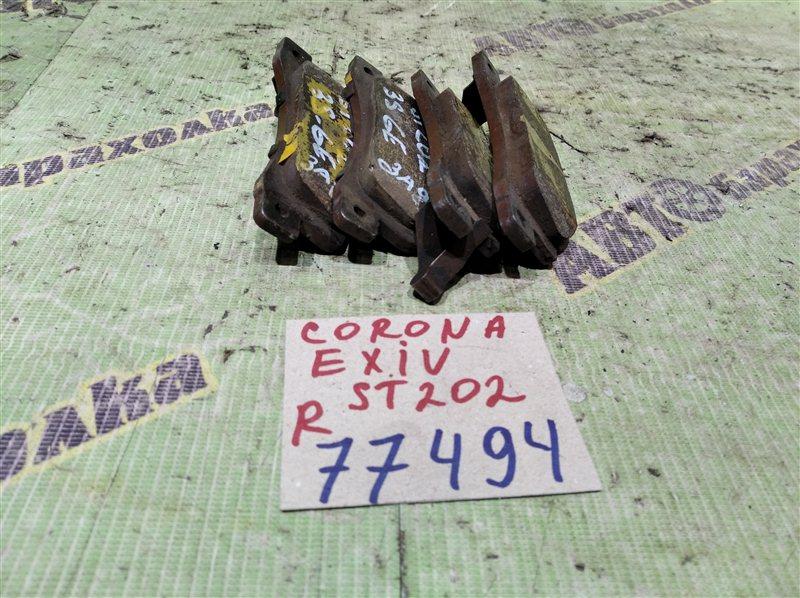 Колодки тормозные Toyota Corona Exiv ST202 3S-GE задние
