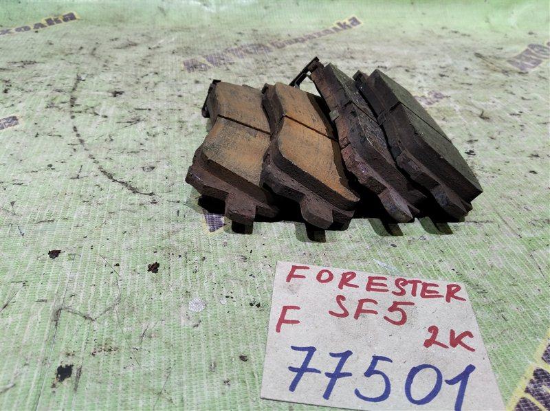 Колодки тормозные Subaru Forester SF5 передние