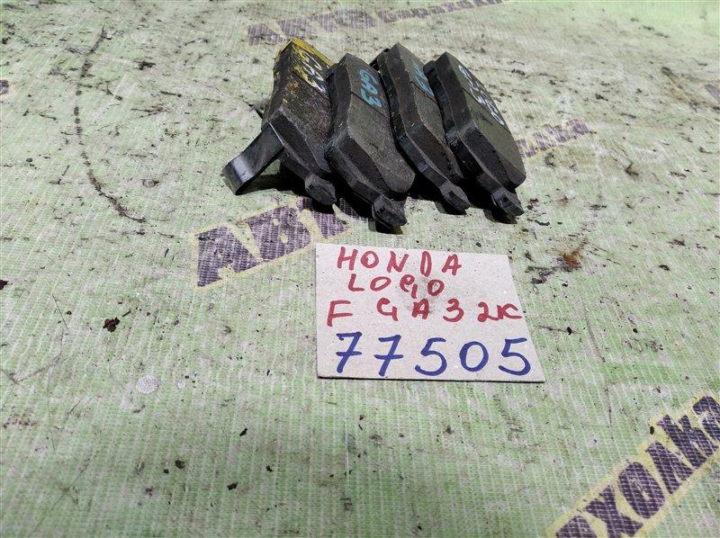 Колодки тормозные Honda Logo GA3 передние