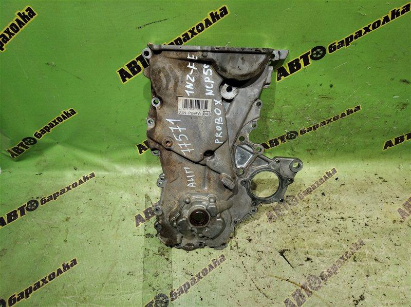 Лобовина Toyota Probox NCP50 1NZ-FE