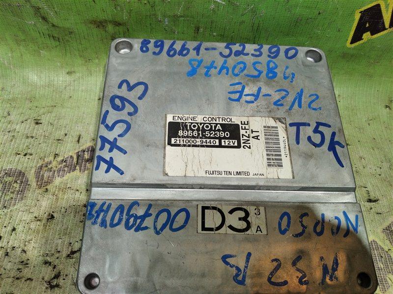 Блок efi Toyota Probox NCP50 2NZ-FE 2007