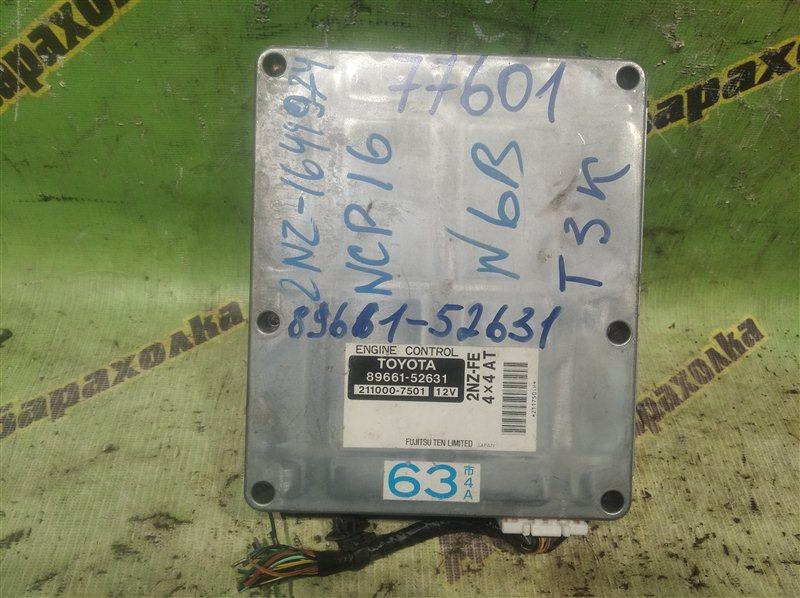 Блок efi Toyota Platz NCP16 2NZ-FE 2000