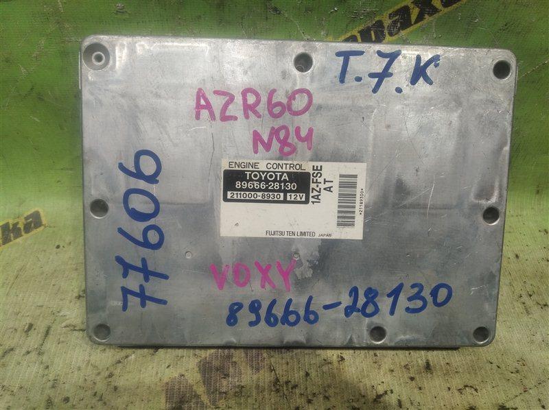 Блок efi Toyota Voxy AZR60 1AZ-FSE 2004