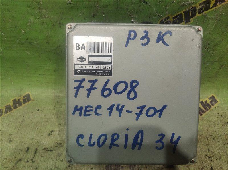 Блок efi Nissan Gloria MY34 VQ25(DD) 2002