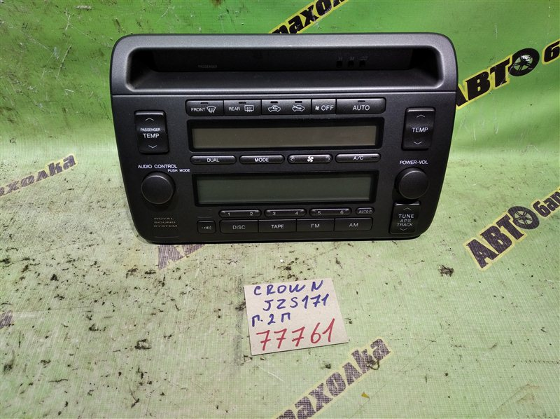 Климат-контроль Toyota Crown JZS171 1JZ-FSE 2003