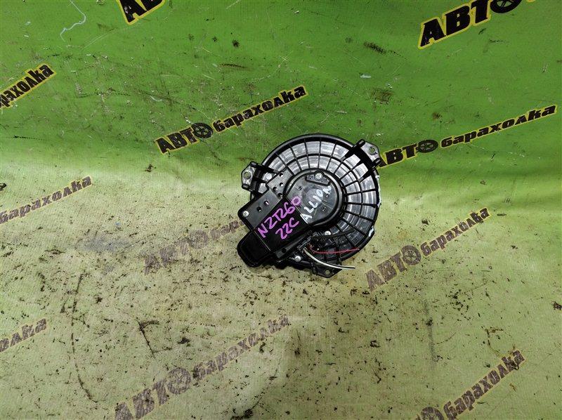 Мотор печки Toyota Allion NZT260 1NZ-FE 2007
