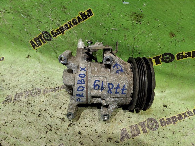 Компрессор кондиционера Toyota Probox NCP51 1NZ-FE 2004