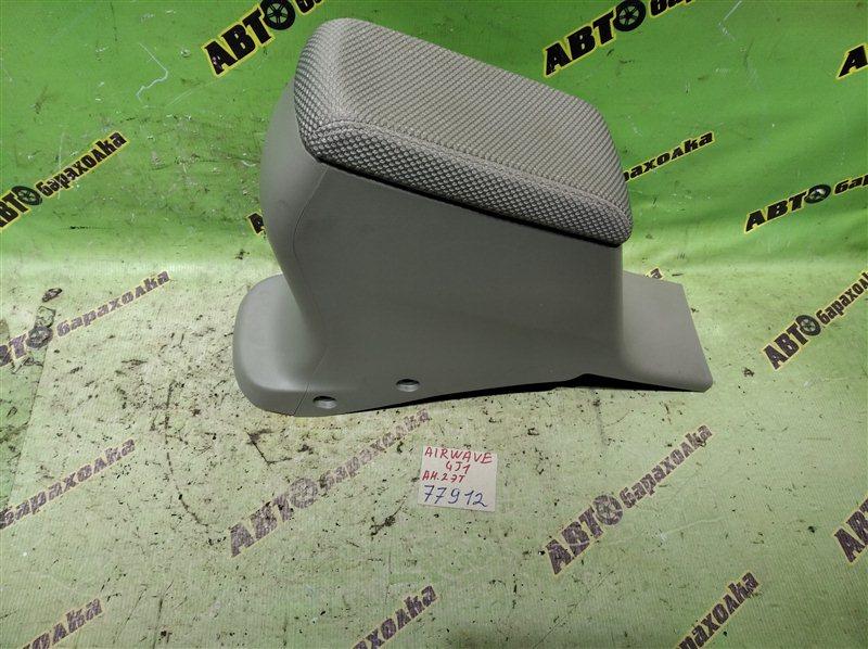 Подлокотник Honda Airwave GJ1 L15A 2005