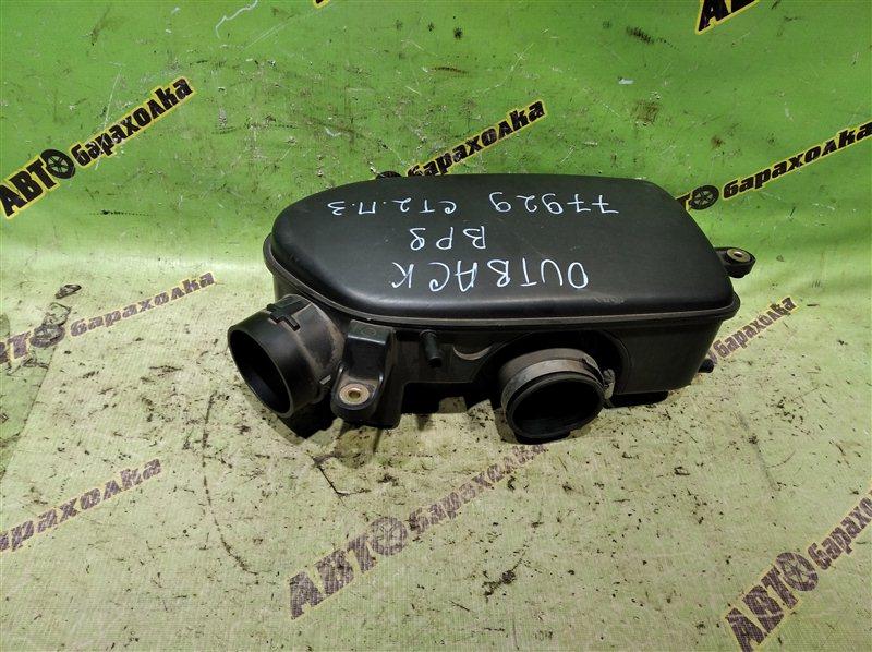 Корпус воздушного фильтра Subaru Outback BP9 EJ253 2005