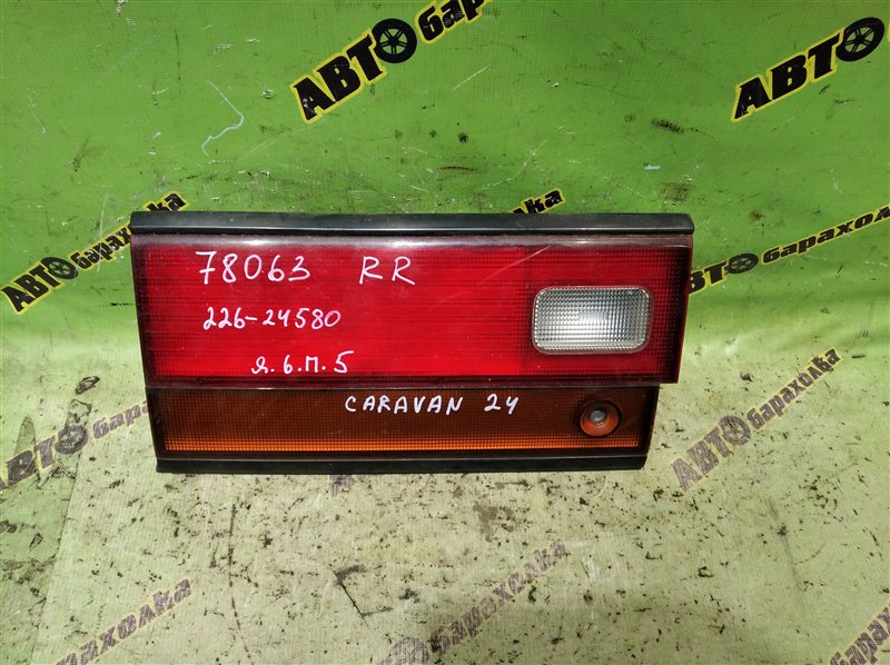 Вставка между стопов Nissan Caravan CRMGE24 TD27 1995 задняя правая