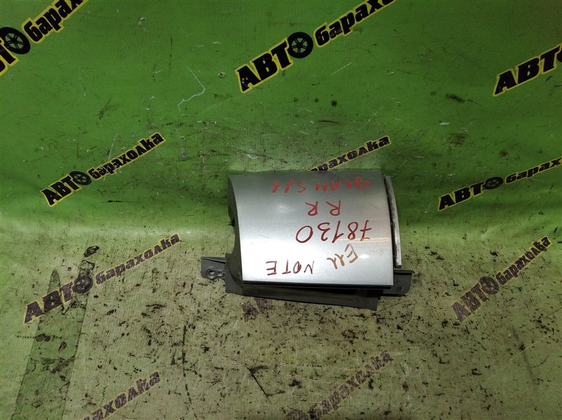 Планка под стоп Nissan Note E11 HR15 2009 задняя правая