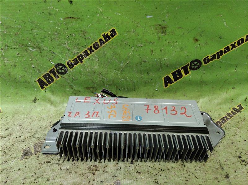 Усилитель звука Lexus Is350 GSE21 2GR-FSE 2006