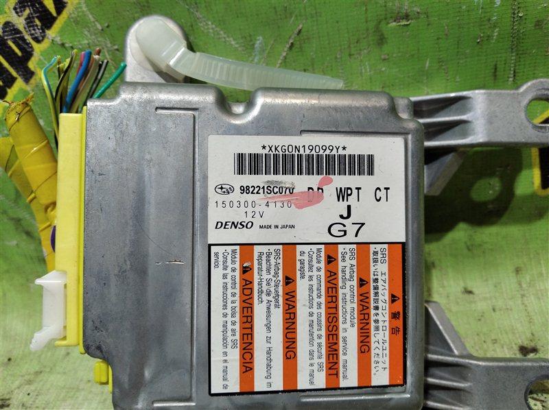 Блок управления airbag Subaru Forester SHJ FB20ASZNXA 2011