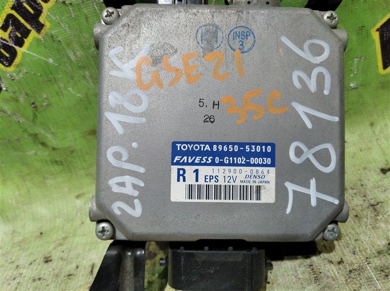Блок управления рулевой рейкой Lexus Is350 GSE21 2GR-FSE 2006