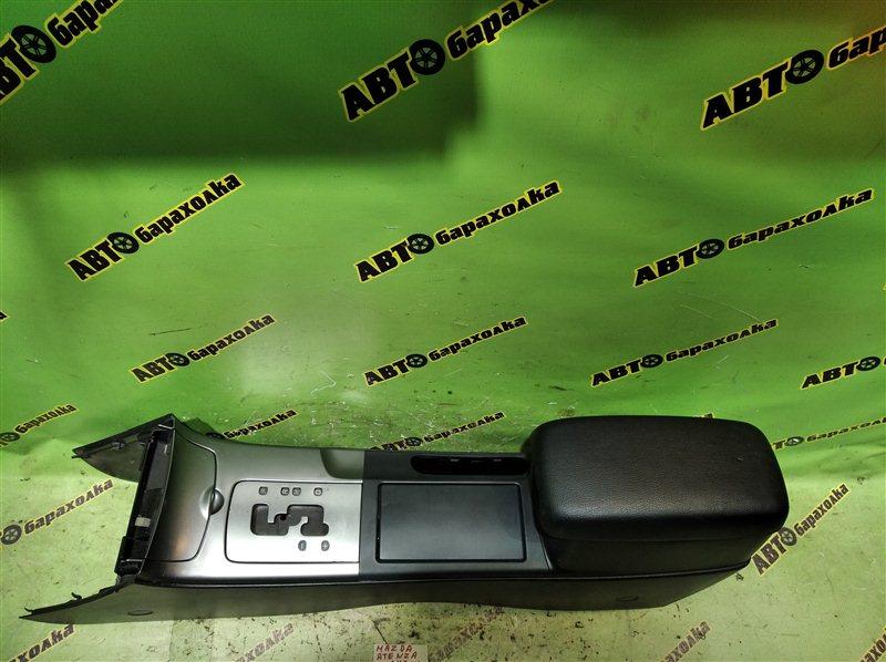 Подлокотник Mazda Atenza GY3W L3VE 2003