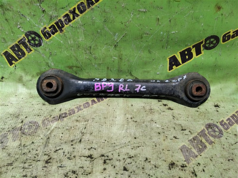 Рычаг Subaru Outback BP9 EJ253 2005 задний левый