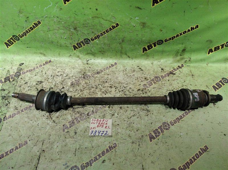 Привод Subaru Outback BP9 EJ253 2005 задний левый