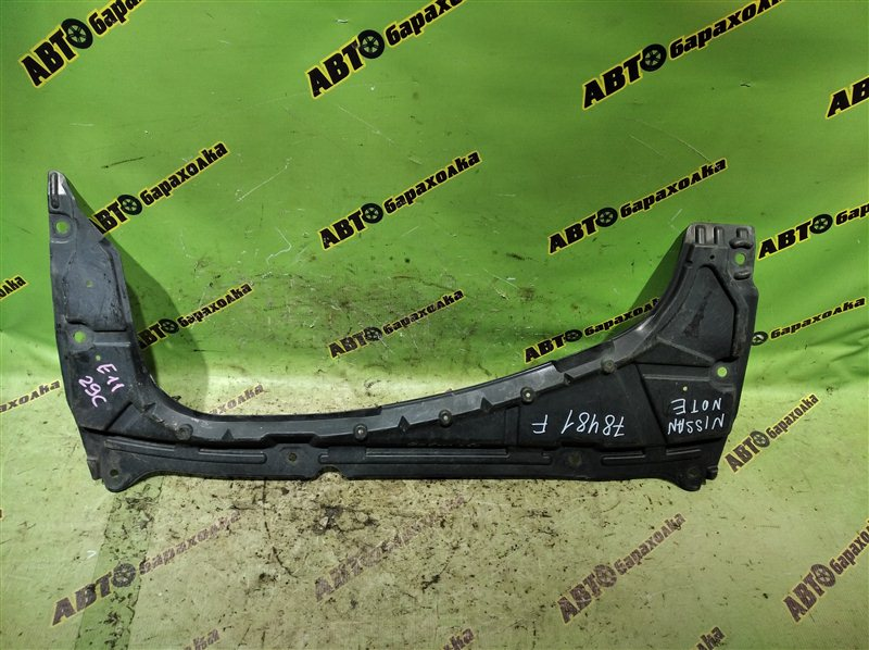 Защита двигателя Nissan Note E11 HR15 2009 передняя