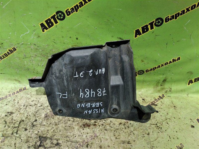 Защита двигателя Nissan Serena RC24 QR25(DE) 2002 передняя левая