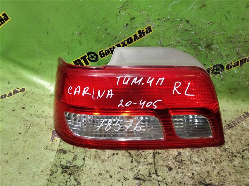 Стоп Toyota Carina AT211 7A-FE 2001
