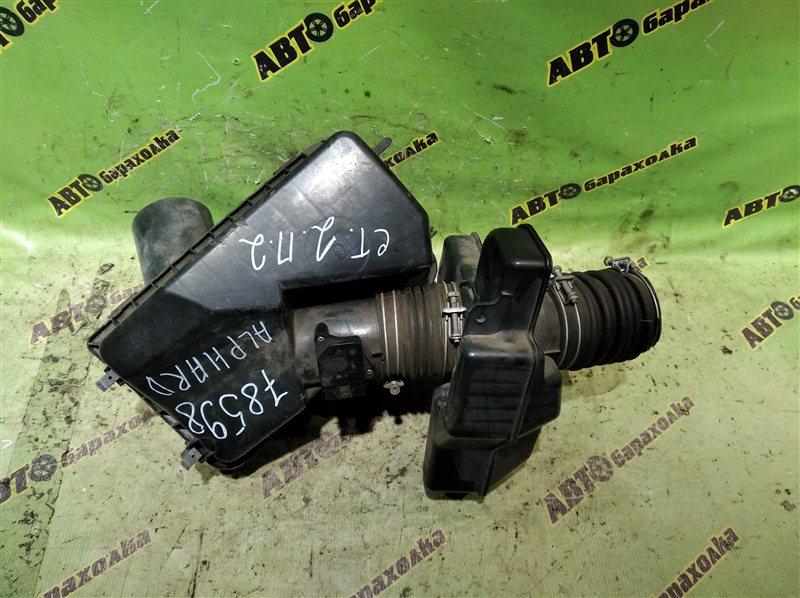 Корпус воздушного фильтра Toyota Alphard MNH10 1MZ-FE 2005
