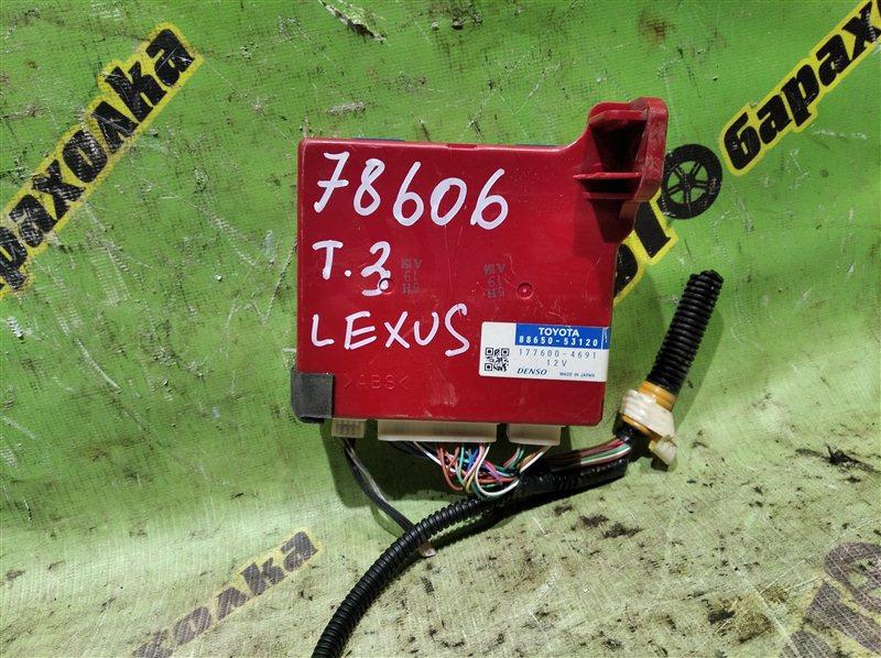 Электронный блок Lexus Is350 GSE21 2GR-FSE 2006