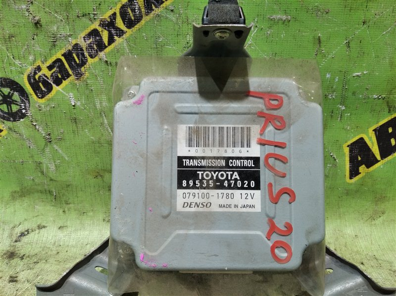 Блок переключения кпп Toyota Prius NHW20 1NZ-FXE 2007