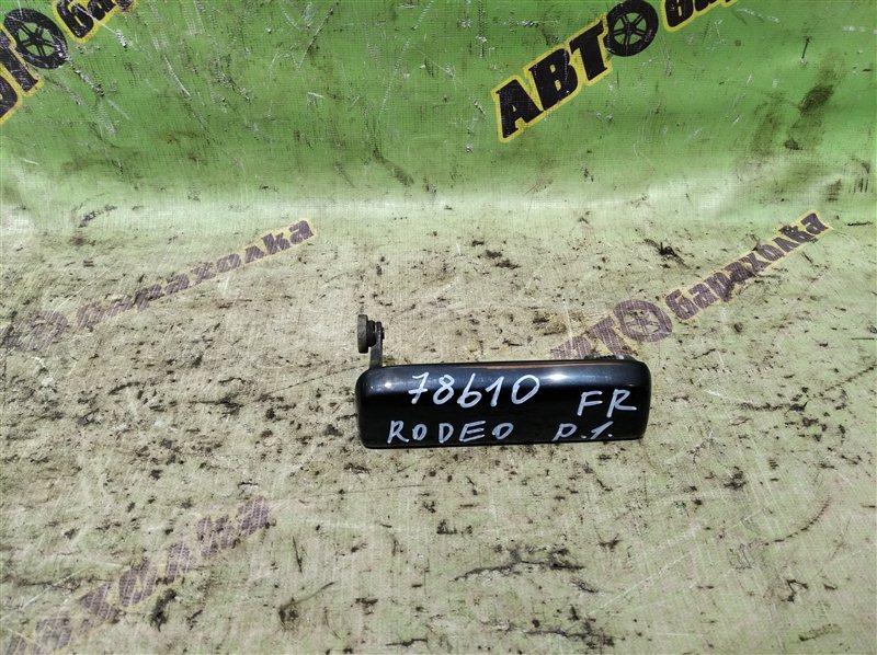Ручка задней двери Isuzu Rodeo TFS55F 4JB1T 1992 задняя правая