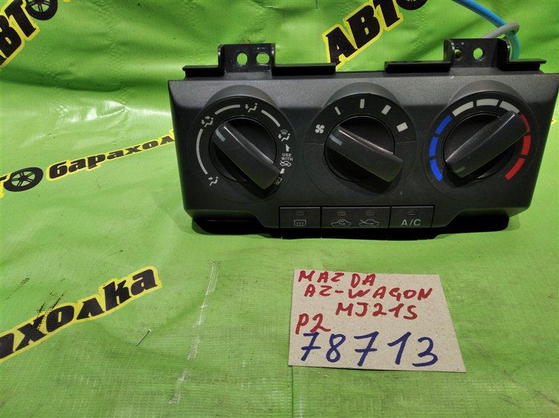Климат-контроль Mazda Az-Wagon MJ21S K6A 2005