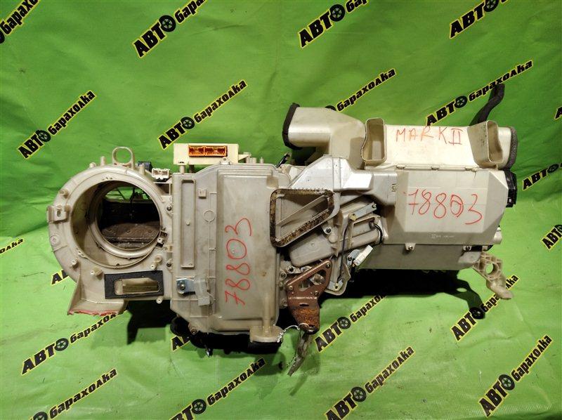 Корпус печки Toyota Mark Ii GX90 1G-FE 1995