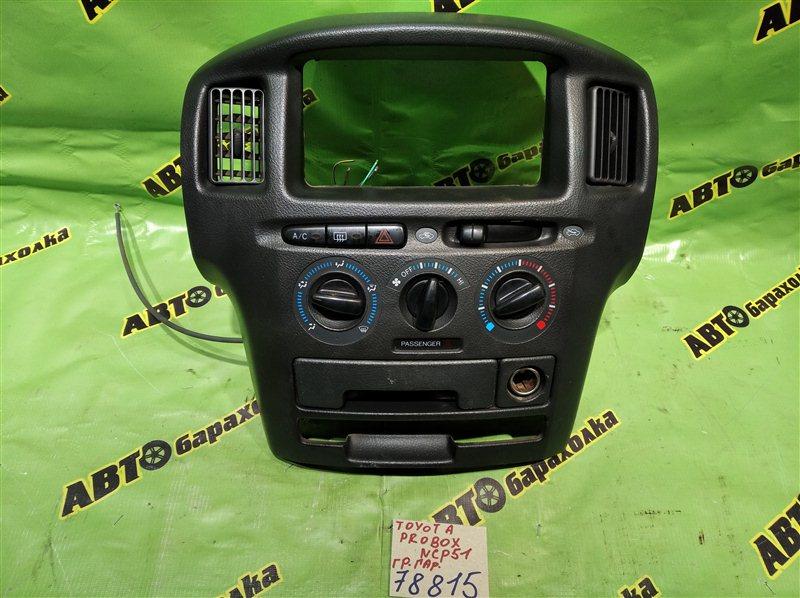 Климат-контроль Toyota Probox NCP51 1NZ-FE 2004