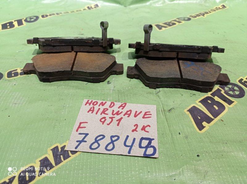 Колодки тормозные Honda Airwave GJ1 L15A 2005 передние