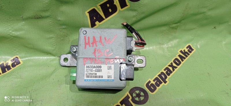 Блок управления рулевой рейкой Mitsubishi I HA1W 3B20 2006