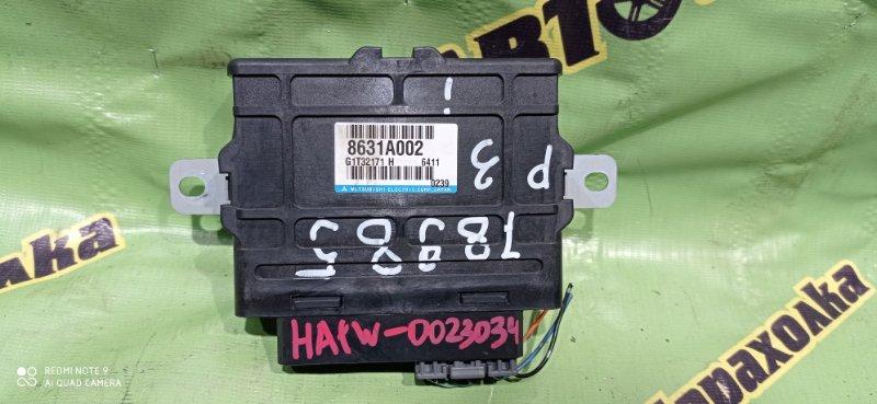Блок переключения кпп Mitsubishi I HA1W 3B20 2006