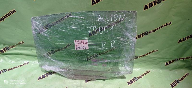 Стекло двери Toyota Allion NZT260 1NZ-FE 2007 заднее правое
