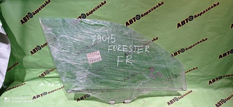 Стекло Subaru Forester SHJ FB20ASZNXA 2011 переднее правое