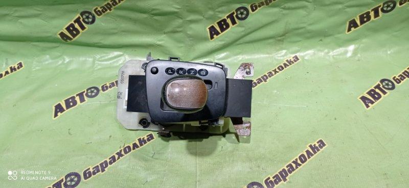 Селектор акпп Subaru Outback BP9 EJ253 2005