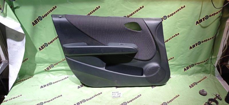 Обшивка дверей Honda Fit GD3 L15A 2002